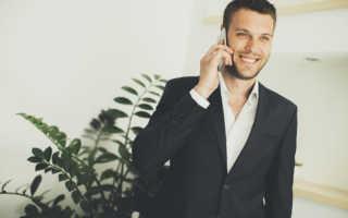 Переадресация звонков на другой телефон