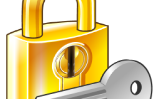 Защита жесткого диска паролем