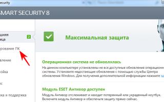 Антивирус не дает установить программу