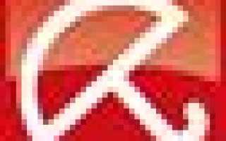 Антивирус для виндовс xp