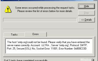 Отправка сообщила об ошибке 0x800ccc0f