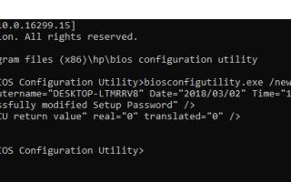 Hp bios configuration utility