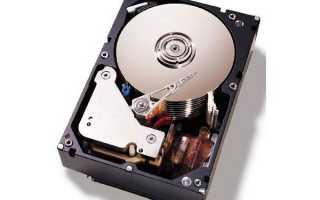 Как сделать другой жесткий диск основным