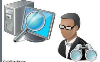 Найдите сеть вконтакте