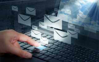 Как отправить email с чужого адреса