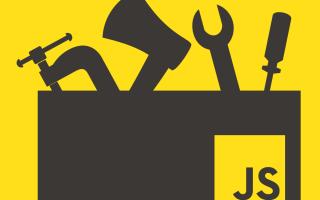 Javascript справочник команд