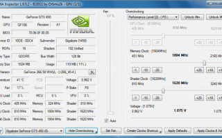 Температура видеокарты программа nvidia