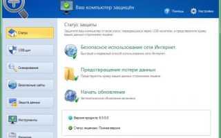 Программа для чистки флешки от вирусов