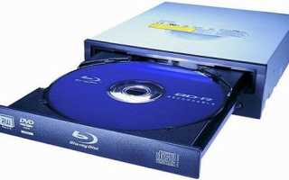 Как проверить dvd привод