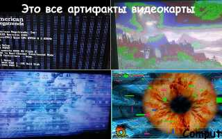 Программа для проверки видеокарты в играх