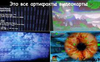 Программа для тестов видеокарты