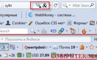 Яндекс бар для explorer