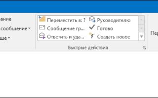 Как исправить отправленное сообщение