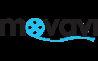 Movavi как объединить видео