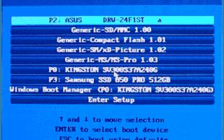 Phoenix bios setup utility загрузка