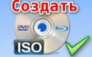 Iso cd dvd