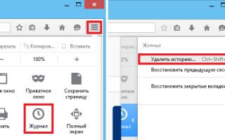 Firefox не отображает картинки