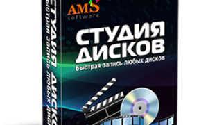Как записать игру на dvd диск