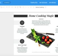 Создать буклет онлайн бесплатно и без регистрации