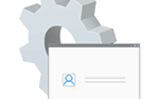 Как открыть пользователя администратор