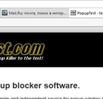 Блокирование всплывающих окон в internet explorer