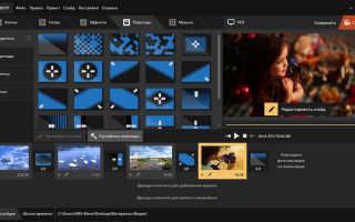 Ютуб редактор видео онлайн