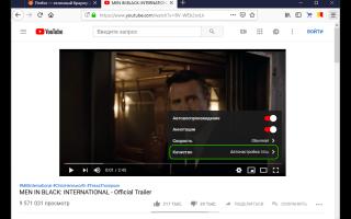 Firefox тормозит youtube