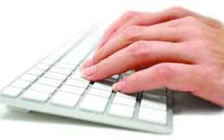 Администрирование web сайта