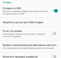 Как восстановить удаленные файлы с телефона андроид