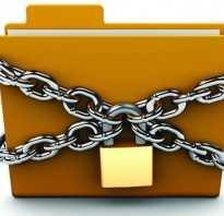 Разрешение администратора на удаление папки