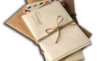 Штамп с адресом для конвертов