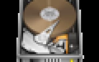 Приложение для жесткого диска
