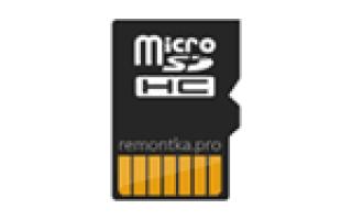 Как восстановить карту памяти на телефоне самсунг