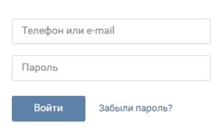 Вконтакте соц сеть моя страница