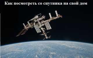 Яндекс карта видео онлайн