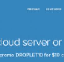 Vps сервер для vpn